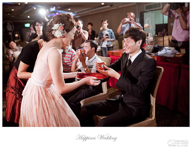 [婚禮攝影]碧娟&呈文 婚禮記錄-070