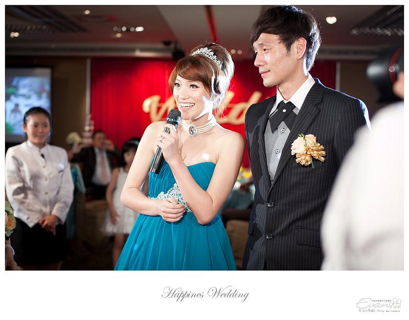 [婚禮攝影]碧娟&呈文 婚禮記錄-228
