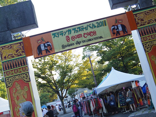 Sri Lanka Festival at Yoyogi park