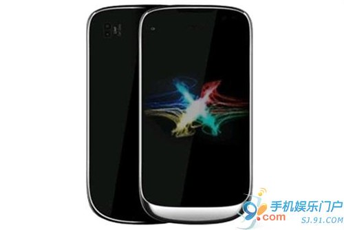 Nexus 3 Picture Revealed
