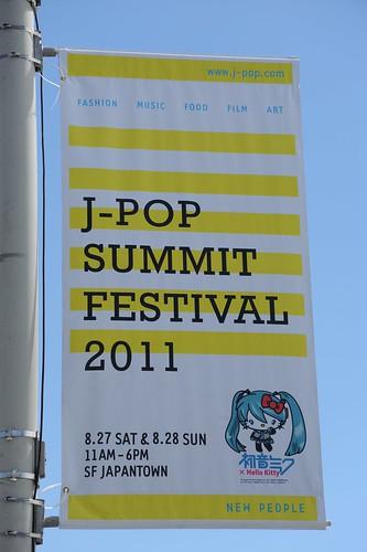 J-Pop Summit Fes flags