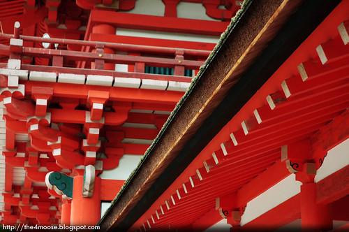 Shimogamo-jinja 下鴨神社 - Ro-mon