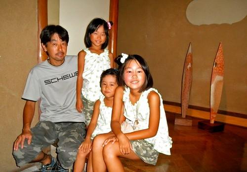 kako and kids a REV