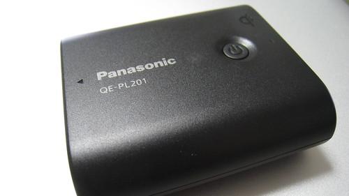 qi リチウムイオン5400 ChargePad