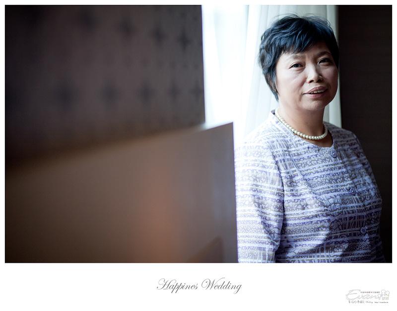 [婚禮攝影]政修與素玫 婚禮喜宴_028