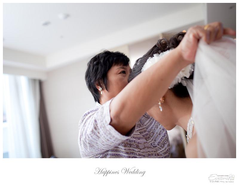 [婚禮攝影]政修與素玫 婚禮喜宴_034