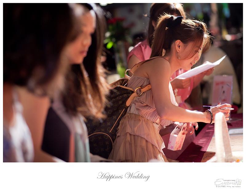[婚禮攝影]政修與素玫 婚禮喜宴_059