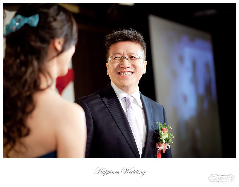 [婚禮攝影]政修與素玫 婚禮喜宴_132