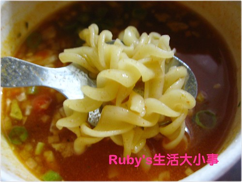 荷卡廚坊義大利濃湯麵 (7)