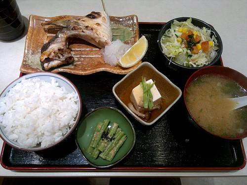 Hamachi Kama Teishoku
