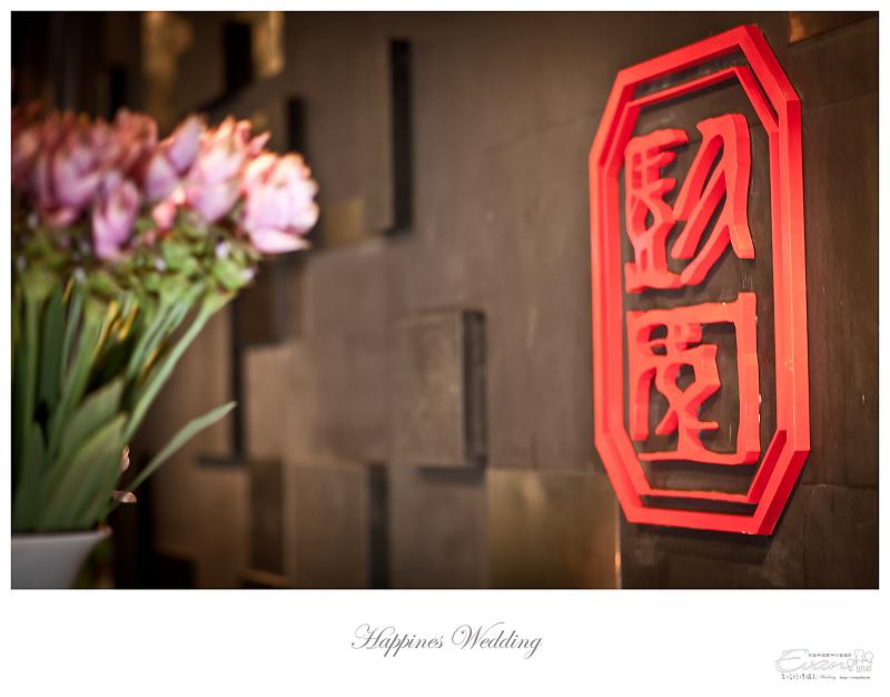 [婚禮攝影]文怡&一智 婚禮喜宴-彭園會館_096