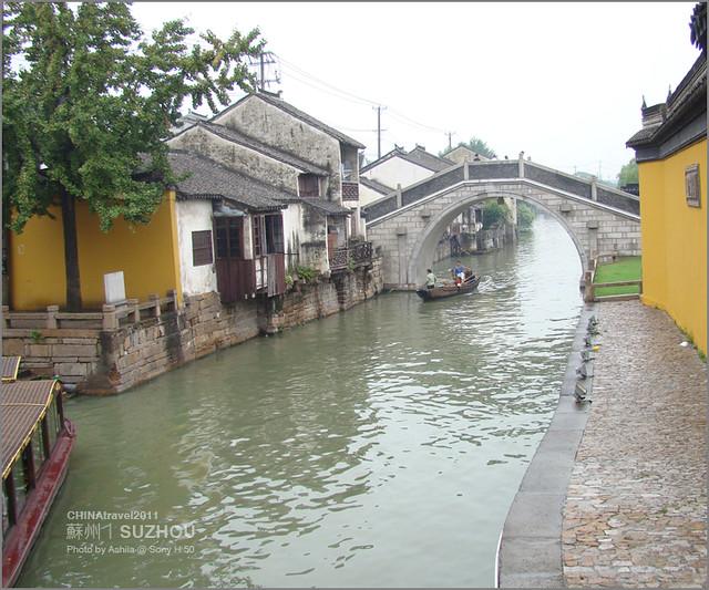 CHINA2011_264