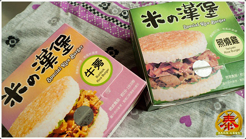 美而美米漢堡-5