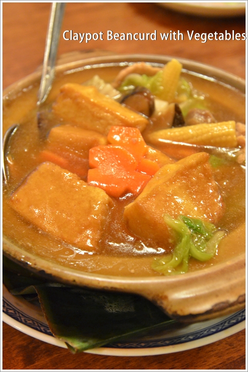 Claypot Beancurd with Vegetables