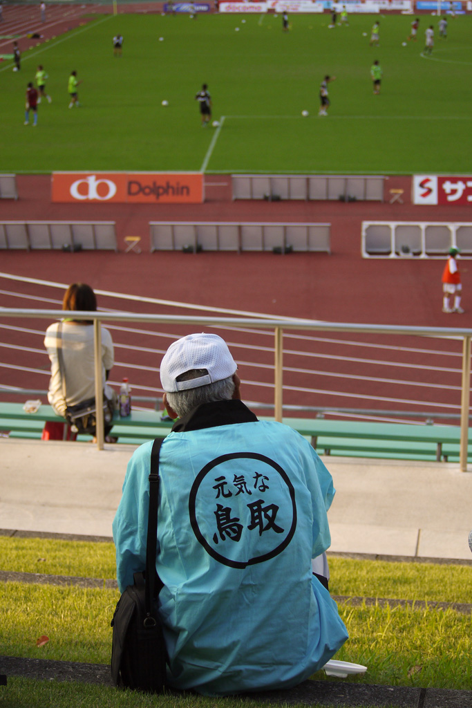 "a windbreaker painted ""vigorous Tottori"""