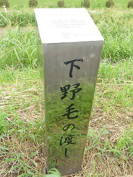 11-8-27watashi