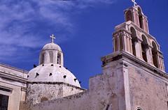 Oia - Santorini Island - Greece - 1982 (Ioannisdg) Tags: vacation film island 1982 slide santorini greece scanned kodachrome slides nikonf3 oia ioannisdg ioannisdgiannakopoulos