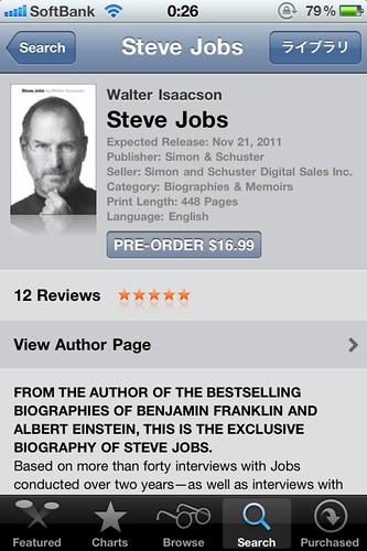 Steve_Jobs_iBookstore