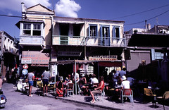 Chios Island, Greece (Ioannisdg) Tags: travel summer vacation film beautiful island nikon europe hellas slide greece scanned 1983 f3 kodachrome slides nikonf3 ig chios ellada ioannisdg ioannisdgiannakopoulos