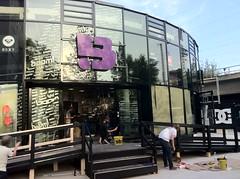 Boom Store (Bochum): Eingang