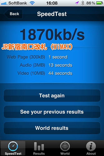 wimax1-7