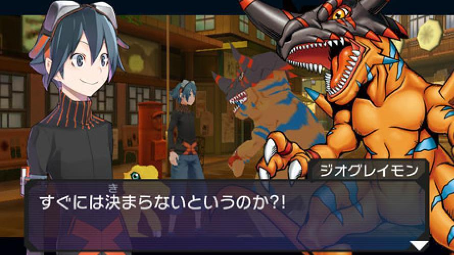 Digimon Re:Digitize