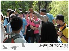 2011-中學生生物多樣性研習營-05.jpg