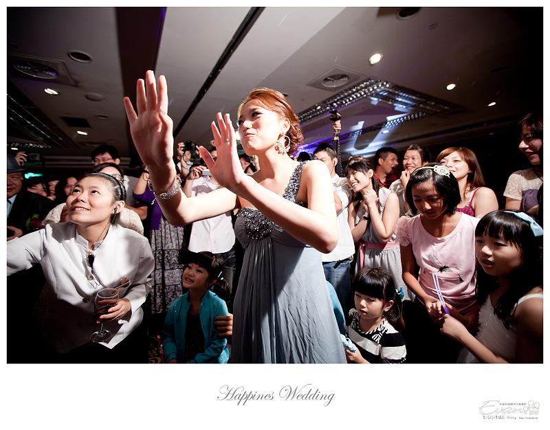 [婚禮攝影]碧娟&呈文 婚禮記錄-205