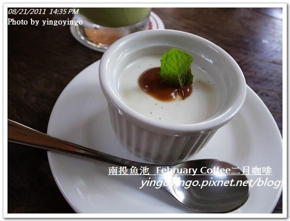 南投魚池_二月咖啡20110821_R0041652