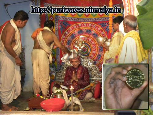 Sunia – 52 anka 1419 declared by Gajapati Maharaja Dibyasing Dev