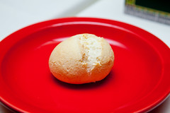Arepa roll (gluten free)