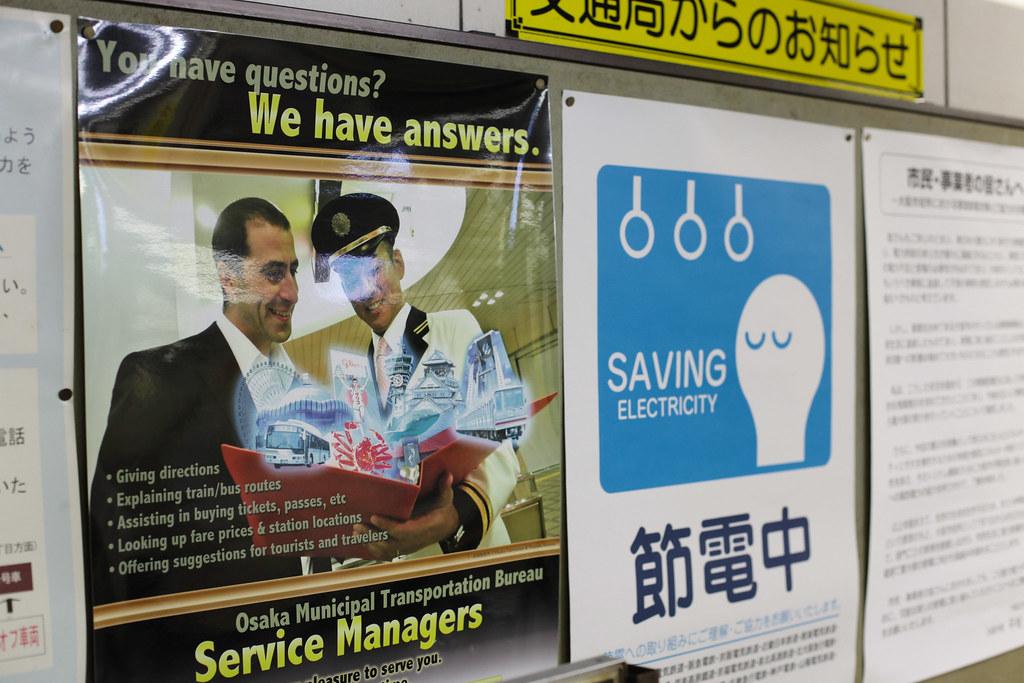 Osaka Service Managers