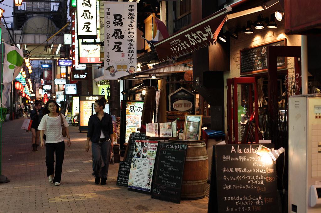 Sidestreet in Osaka
