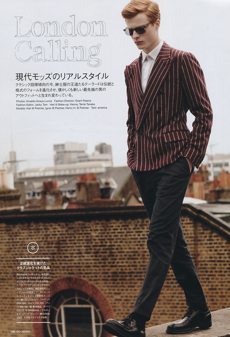 GQ Japan100_2011_09_502Henry Hatherley