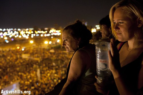 Live photos from Protest in Beer Sheva
