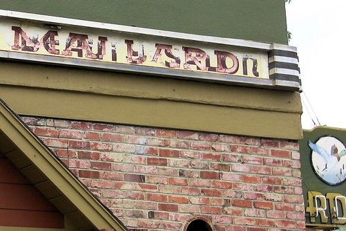 Who knew that the sign on the side of the Club Mallard in Albany was recycled from a beauty salon?