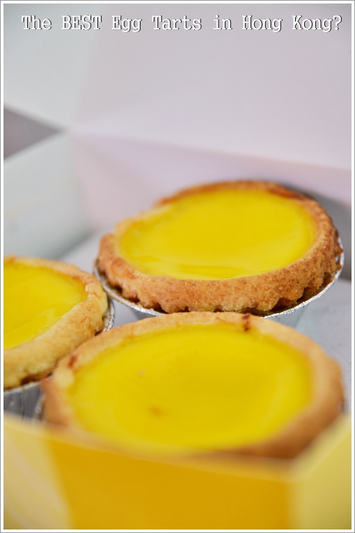 Best Egg Tarts in Hong Kong