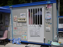 女川コンテナ村20110807_06
