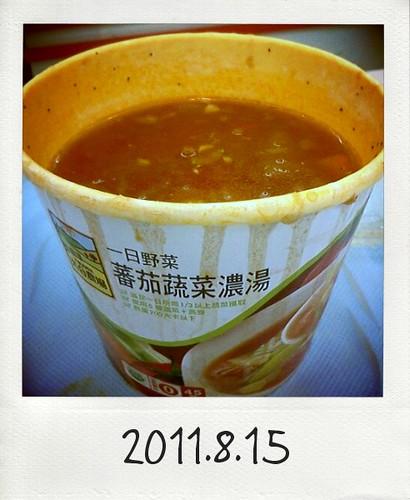 20110815_Photo Diet_2