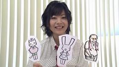 井口裕香 画像