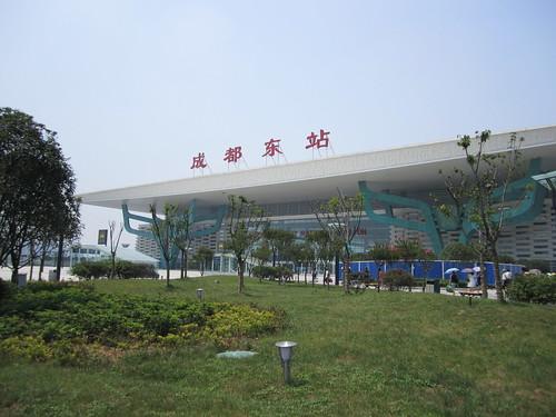 成都东站——chengdudong