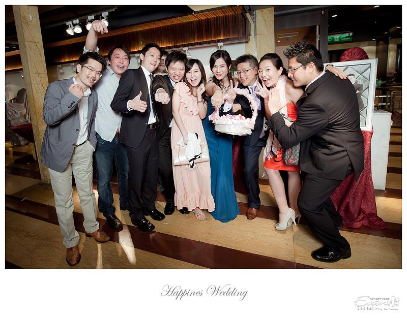 [婚禮攝影]政修與素玫 婚禮喜宴_203