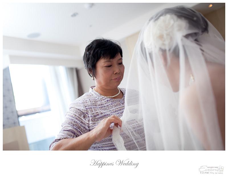 [婚禮攝影]政修與素玫 婚禮喜宴_035