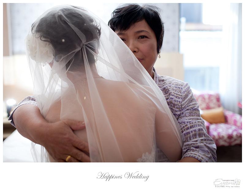 [婚禮攝影]政修與素玫 婚禮喜宴_037