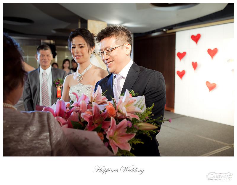 [婚禮攝影]政修與素玫 婚禮喜宴_095