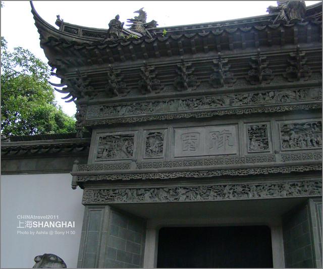CHINA2011_249