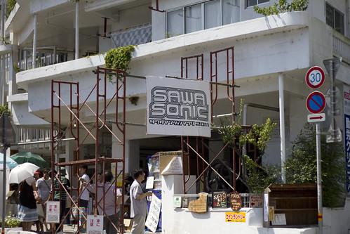 sawasonic_2011_01