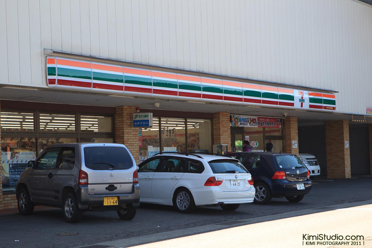 2011年 311 日本行-368