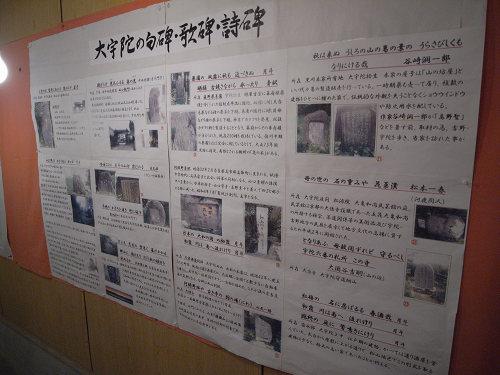 宇陀松山夢街道町並みライトアップ-09