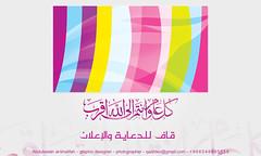 (abduleelah.s.klefah) Tags:                          qaafdevgmailcom  httpwwwhawahomecomfilesuploadabalallahram